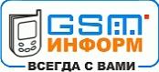 Ищем дилеров в Жезказгане для открытия SMS-центра
